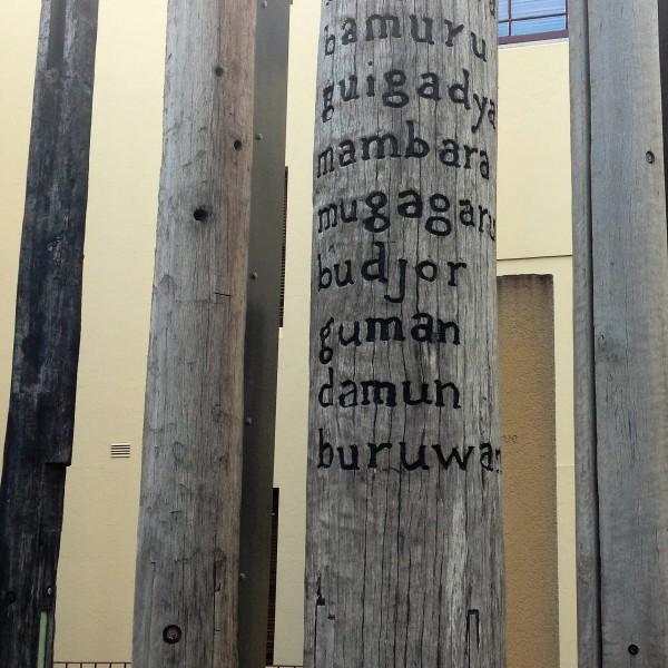 Visit Sydney Museum